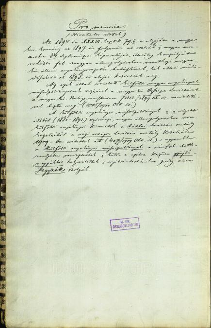 MNL OL N 113 – No. 114. k. – 91v. A külföldi (konzuli) magyar királyi állami anyakönyvek másodpéldányainak jegyzéke Emlékeztető. A konzuli anyakönyvezés 1898-as bevezetéséről. Az anyakönyvi másodpéldányok őrzése az Országos Levéltár feladata.