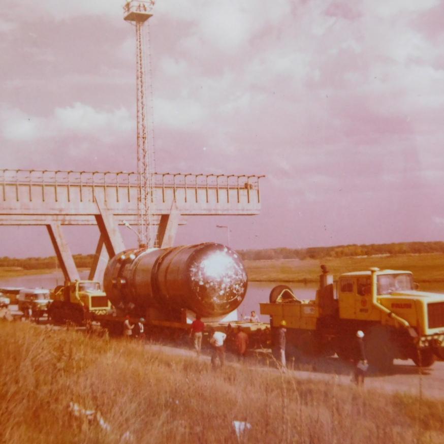 Fénykép az atomerőmű egyik reaktoráról a MÉLYÉPTERV levéltári anyagában. MNL OL XXIX-D-15 45. d.