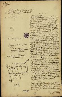 Meszlényiné Kossuth Zsuzsanna országos főápolónői kinevezése. Az 1848/1849-i minisztériumi levéltár – Miniszterelnökség, Országos Honvédelmi Bizottmány, Kormányzó-elnökség – Általános iratok (H 2) – 1849:5697.